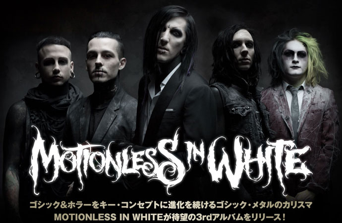 MOTIONLESS IN WHITEのニュー・...