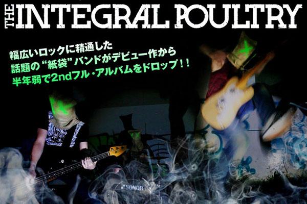 紙袋をかぶった本格ラウド・パンク・バンド、THE INTEGRAL POULTRYの特集を公開!幅広いロックに精通した話題のバンドが、早くも2ndフル・アルバムを10/8リリース!