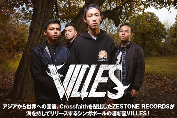 シンガポール発ポスト・ハードコア、VILLESのインタビュー公開!Crossfaithを輩出したZESTONE RECORDSが満を持して送り出すアジアの超新星が、日本デビューEPを本日リリース!