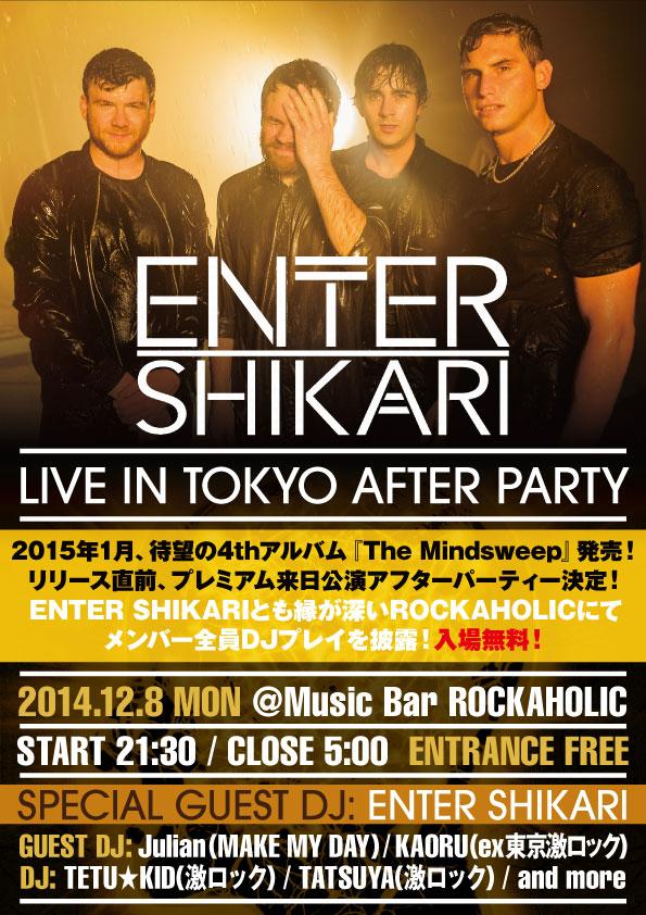12/8(月)ENTER SHIKARI LIVE IN TOKYO AFTER PARTY at ROCKAHOLICにGUEST DJとしてJulian(MAKE MY DAY)、KAORU(ex東京激ロック)の出演が決定!