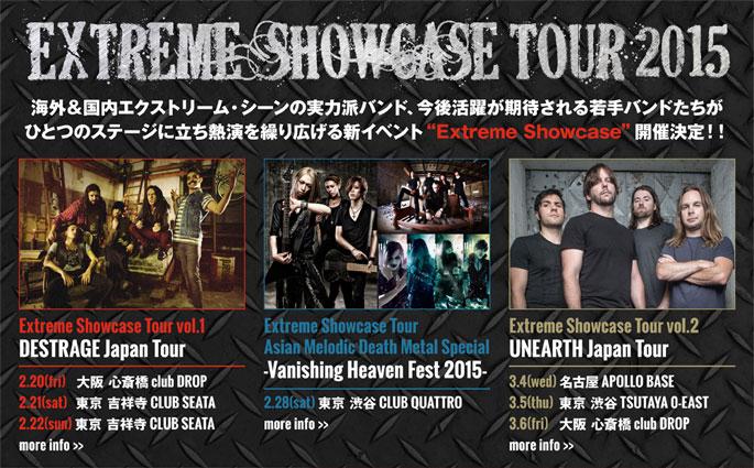 "UNEARTH、DESTRAGE来日!国内外エクストリーム・シーンの実力派バンドが集結する新イベント""Extreme Showcase Tour""の特設ページ公開!国内からGYZE、MAKE MY DAY、BMLFらも参戦!"