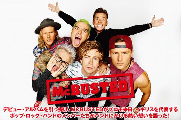 MCFLY×BUSTEDによる新バンド、MCBUSTEDの来日インタビュー&動画メッセージ公開!プロモ来日中のメンバーたちにバンドへ の熱い想いを訊く!Twitterプレゼントも!
