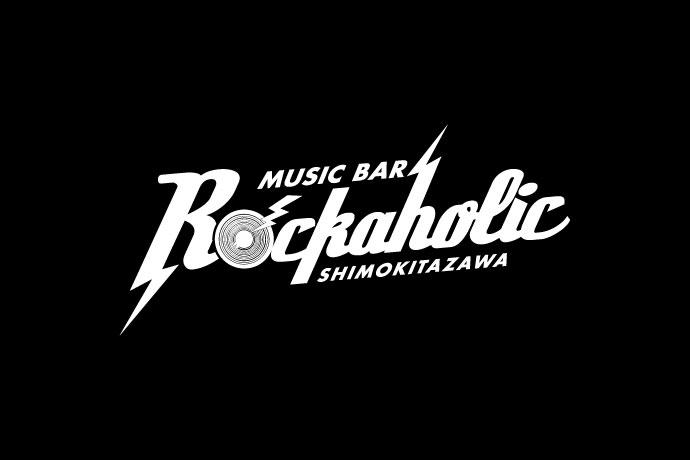 激ロックがプロデュースするMusic Bar ROCKAHOLIC、2号店となる下北沢店を5月中旬オープン決定!