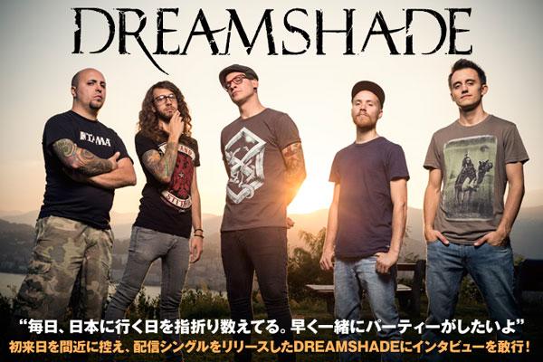 初来日を果たすスイス発メロデス~メタルコア、DREAMSHADEのインタビュー公開!メロディ・センスが光るギター・リフ満載の新曲を引っ提げ、4/24より東名阪ジャパン・ツアー開催!