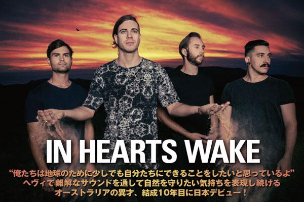 オーストラリアン・メタルコアの異才、IN HEARTS WAKEのインタビュー公開!Crystal LakeのRyo(Vo)参加曲も収録、結成10年目にして最新アルバムで日本デビュー!