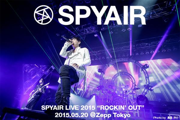 SPYAIRのライヴ・レポートを公開!2時間半の熱演でプロフェッショナルのエンターテイメントを魅せた復活後初の全国ツアー・ファイナル、5/20Zepp Tokyo公演をレポート!