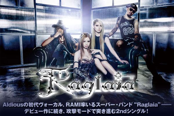 RAMI&K-A-Z擁するスーパー・バンド、Raglaiaのインタビュー&動画メッセージ公開!メタル・バンドとしての本分を貫いた、攻めの2ndシングルを明日8/12リリース!