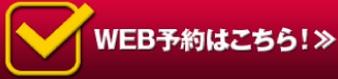web_br.jpg