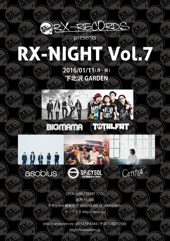 "TOTALFAT、BIGMAMAら出演!来年1/11に下北沢GARDENにてRX-RECORDS主催イベント""RX-NIGHT Vol.7""開催決定!"