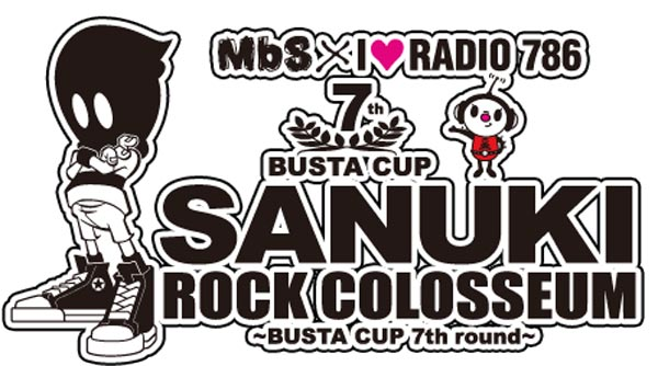"dustbox、ヒステリックパニック、AIR SWELL、ALL OFFら決定!3/20-21に香川県で開催されるサーキット・イベント""SANUKI ROCK COLOSSEUM""、第1弾出演アーティスト発表!"