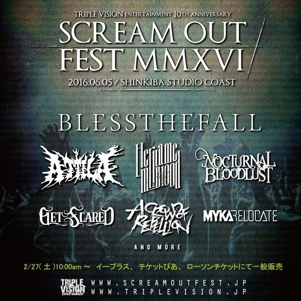 """""""SCREAM OUT FEST 2016""""、第3弾ラインナップにATTILA、GET SCARED、HER NAME IN BLOOD、NOCTURNAL BLOODLUST、acorが決定!"""