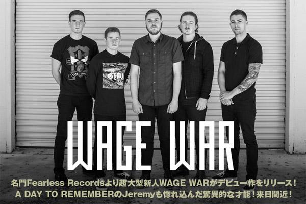 来日間近!USメタルコア・シーンを揺るがす超大型新人、WAGE WARのインタビュー公開!ADTRのJeremyが手掛けたデビュー作を3/16リリース!来日ツアー公式WEB予約受付中!