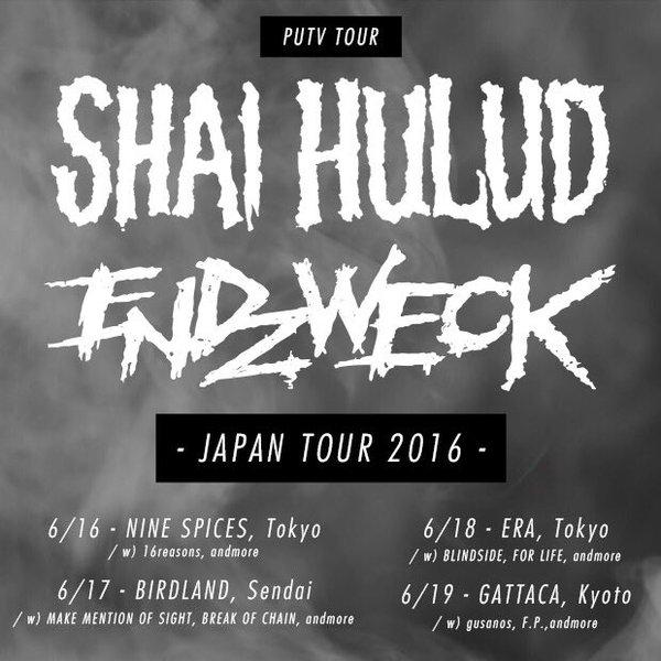 叙情系ハードコアの代表格 SHAI HULUD、ENDZWECKを迎え6月にジャパン・ツアー開催決定!