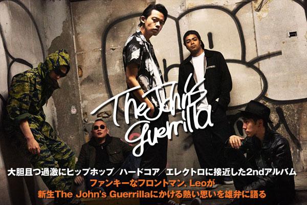 The John's Guerrillaのインタビュー&動画メッセージ公開!大胆且つ過激にヒップホップ/ハードコア/エレクトロに接近した、4年ぶりの新作を5/25リリース!