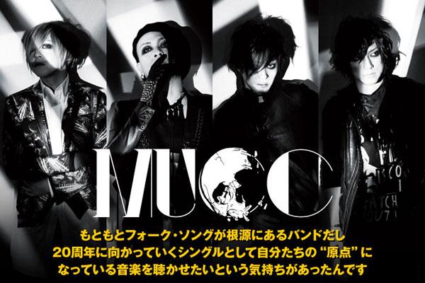 MUCCのインタビュー&動画メッセージ公開!L'Arc~en~CielのKenプロデュースによる新曲を掲げ、20周年へと向かうバンドの神髄を凝縮したニュー・シングルを6/15リリース!