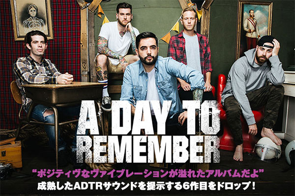 A day to rememberknotfest japan 2016 a day to rememberknotfest japan 2016 voltagebd Choice Image