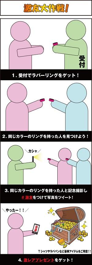 4koma_n_S.jpg