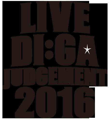 """12/30-31に渋谷で開催の年越しイベント""""LIVE DI:GA JUDGEMENT 2016""""、第2弾出演アーティストにGOOD4NOTHING、ノーザン、Dizzy Sunfistら決定!"""