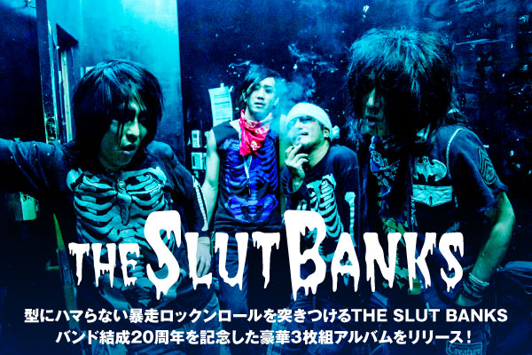 型にハマらない暴走ロックンロールを突きつける、THE SLUT BANKSのインタビュー公開!オールタイム・ベスト+最新ミニ・アルバム+MV集の豪華3枚組、結成20周年記念作をリリース!