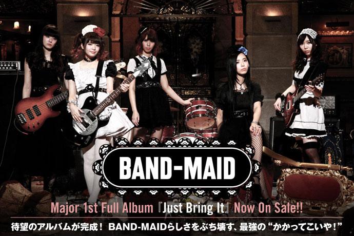 BAND-MAIDのインタビュー&動画メッセージ含む特設ページ公開!国内外でのツアー経験を高い熱量で活かし、バンドの可能性も追求した挑戦的で挑発的なメジャー1stアルバムを本日リリース!