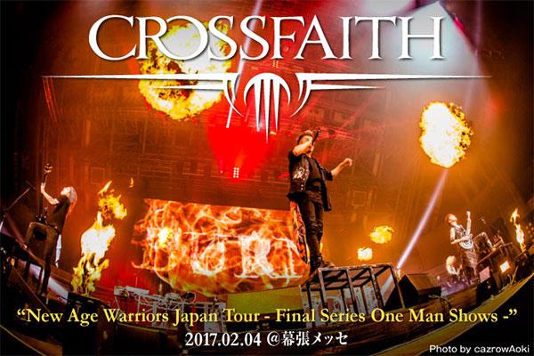 Crossfaithのライヴ・レポート公開!バンド史上最多公演数を記録した全国ツアー最終日、度肝を抜く演出やパフォーマンスで初っ端から会場を沸騰させた初のアリーナ単独ライヴをレポート!