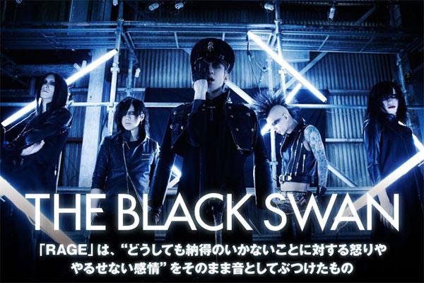 深い咆哮で感情をぶつける5人組、THE BLACK SWANのインタビュー公開!8弦ドロップEチューニングのツイン・ギター体制で、激しい怒りを音に封じ込めた5thシングルを明日リリース!