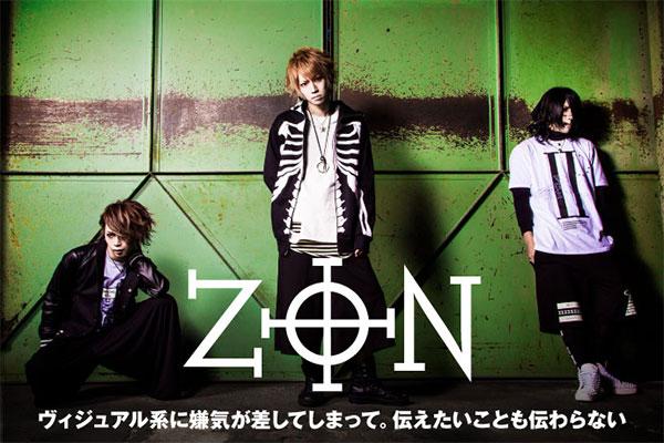 """関西の3ピース・ラウドロック・バンド、ZONのインタビュー公開!そこまで言って大丈夫!?匿名性の悪意、低俗なニュースに""""NO""""を宣言!ラップ的アプローチが映える最新シングルをリリース!"""