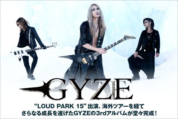 """逆輸入3ピース・メタル、GYZEのインタビュー&動画メッセージ公開!""""LOUD PARK 15""""出演や海外ツアーを経て、さらなる成長を遂げた2年ぶりのニュー・アルバムを3/29リリース!"""