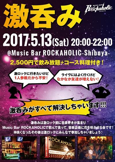 gekinomi_00513_S.jpg