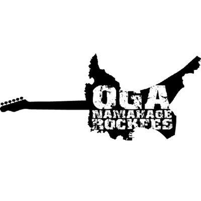"""秋田のロック・フェス""""OGA NAMAHAGE ROCK FESTIVAL Vol.8""""、第2弾出演アーティストにCrossfaith、ロットン、The BONEZら5組決定!"""