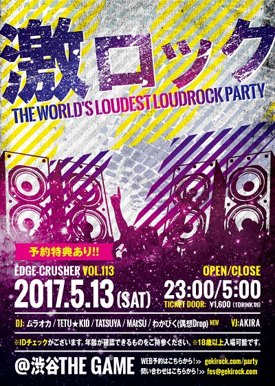 0513_tokyo_new_S.jpg