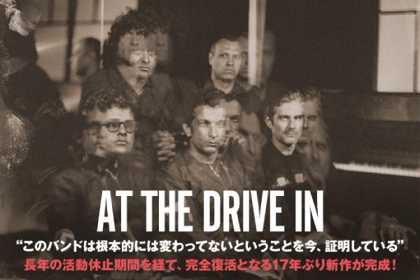 """AT THE DRIVE INのインタビュー公開!革新的なポスト・ハードコアの方法論を踏襲しつつも""""今""""の音をかき鳴らす、完全復活となる17年ぶりのニュー・アルバムを5/5リリース!"""