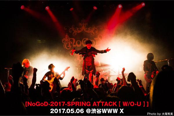 NoGoDのライヴ・レポート公開!ニュー・シングルを引っ提げた全国ツアー・ファイナル、ただひたすらに信者(ファン)たちとの結束を求め、未来を約束した渋谷WWW X公演をレポート!