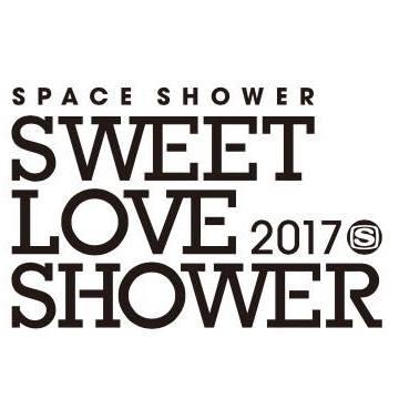 """""""SWEET LOVE SHOWER 2017""""、第6弾ラインナップ発表!"""