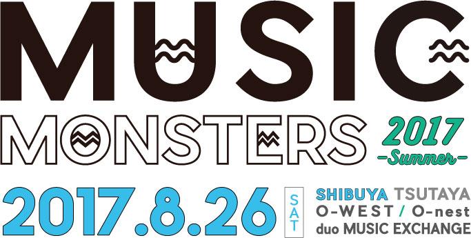"""都市型音楽フェス""""MUSIC MONSTERS -2017 summer-""""、第2弾出演アーティストにSECRET 7 LINE、FABLED NUMBER、BACK LIFTら決定!"""