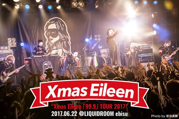 Xmas Eileenのライヴ・レポート公開!1stシングル携えた初ワンマン・ツアー東京公演、さらに磨きがかった楽しさ&タフさでライヴ・バンドとしての実力見せた大爆走の一夜をレポート!