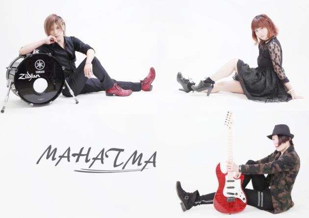 クリエイティヴ・ロック・バンド MAHATMA、11/8にニュー・ミニ・アルバム『WITH LOVE IN MY HEART』&コンピレーション・アルバム『Reminiscence』同時リリース決定!