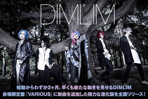 元D.I.D.壱世、元Deviloof竜弥らによる新バンド、DIMLIMのインタビュー公開!聴き手の胸抉る鋭利な音を鳴らす5人が、会場限定盤に新曲を追加した進化版を8/23全国リリース!