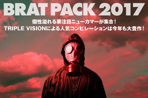 Azami、C-GATE、Earthists.ら個性溢れる要注目ニューカマーが集合!TRIPLE VISIONによる人気コンピレーション『BRAT PACK 2017』の特集公開!
