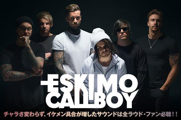 """来日間近!ESKIMO CALLBOYのインタビュー&動画公開!今週末開催ジャパン・ツアー&""""SCREAM OUT PARTY""""出演を目前に、全ラウド・ファン必聴の新作を明日リリース!"""
