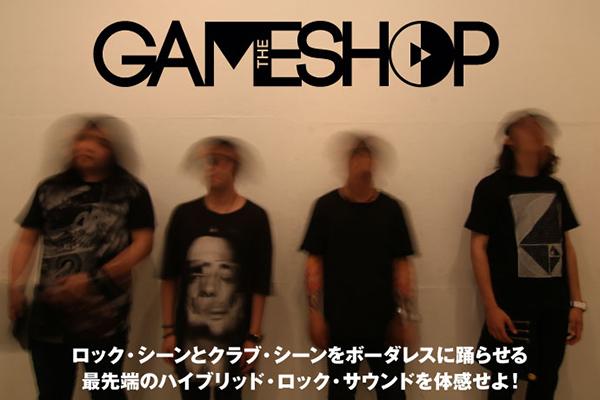 THE GAME SHOPのインタビュー公開!ロック・シーンとクラブ・シーンをボーダレスに踊らせる、最先端のハイブリッド・ロックを詰め込んだ3年ぶりのニュー・アルバムを9/20リリース!