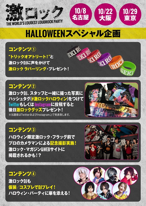 halloween_new_S.jpg
