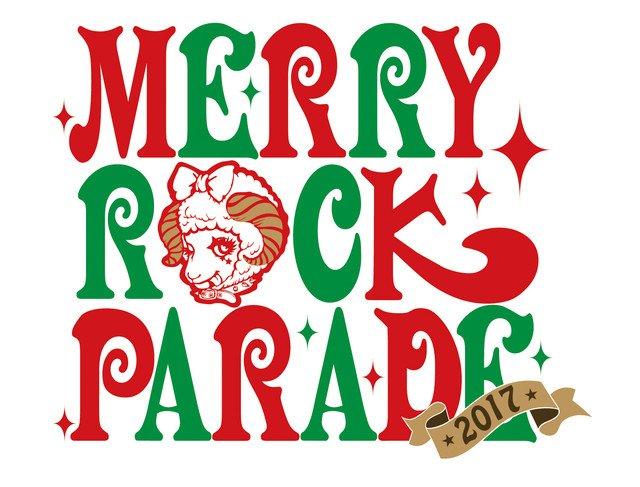 """12/23-24にポートメッセなごやにて開催の""""MERRY ROCK PARADE 2017""""、第1弾出演アーティストに10-FEET、フォーリミら決定!"""