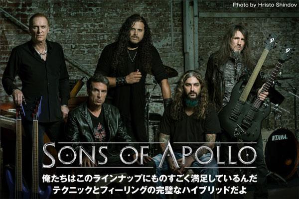 DREAM THEATER、GUNS N' ROSESの元メンバーら集結したスーパー・バンド、SONS OF APOLLOのインタビュー公開!問答無用のデビュー作を10/25リリース!