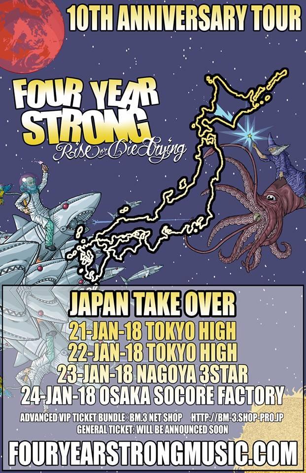 FOUR YEAR STRONG、来年1月に10周年記念来日ツアー開催決定!