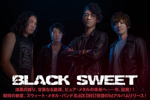 国内ピュア・メタル期待の新星、BLACK SWEETのインタビュー公開!メタル黄金期のエッセンスを洗練し現代に蘇らせた、ハイブリッドなサウンドを鳴らすデビュー・アルバムを明日リリース!