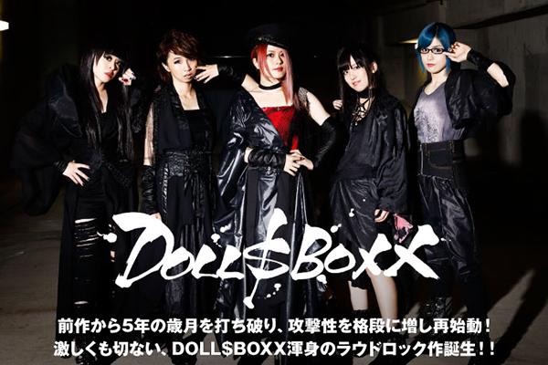 LIGHT BRINGERのFukiとGacharic Spin楽器隊によるガールズ・バンド、DOLL$BOXXのインタビュー&動画公開!超攻撃的ラウドロックに挑んだ新作を明日リリース!