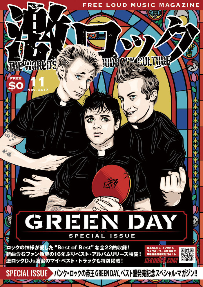 greenday_cover-thumb-700xauto-47024.jpg