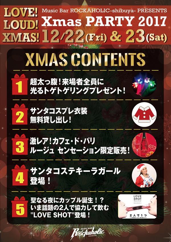 contents_S.jpg