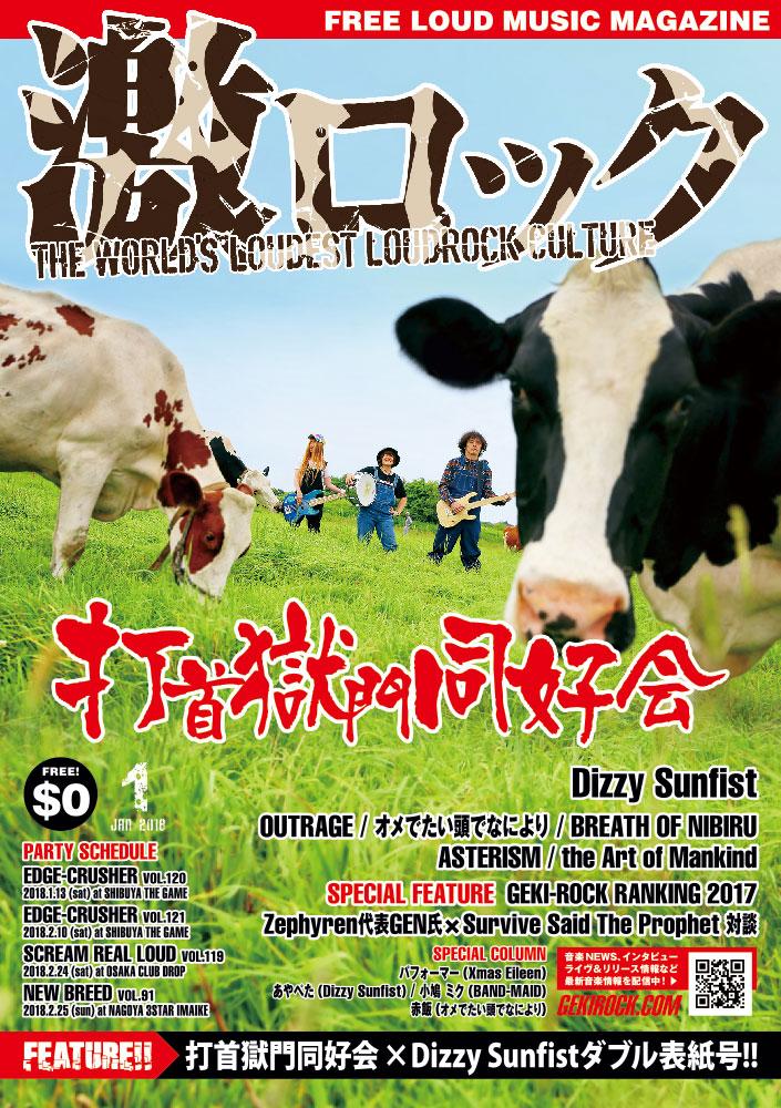 uchikubi_cover.jpg